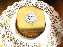 Pound Cake Slice - dessertsbygerard.com